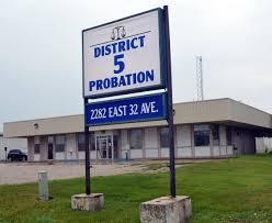 East Central District Public Health Department